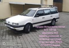 Легковые-Volkswagen-Passat